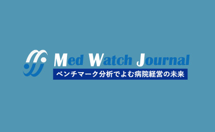 『Med Watch Journal』