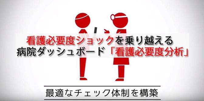 グローバルヘルスコンサルティング・ジャパン