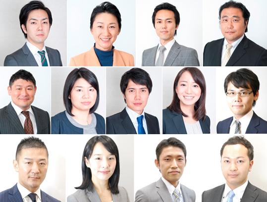 Consultants_photo_2017-2